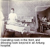 Operating room in the front, and dressing room beyond in an Antung hospital.